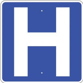 "Hospital Sign 1 - 24""x24"""